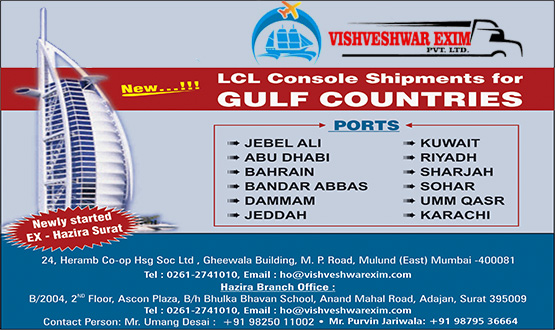 Vishveshwar Exim Pvt  Ltd